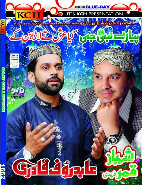 DVD Abid rauf qadri and Shabaz Qamar fridi